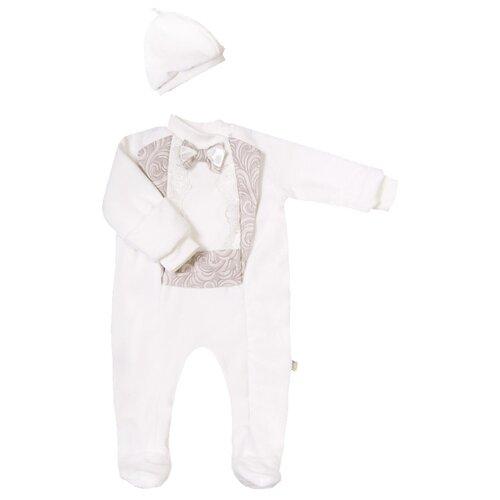 Комплект одежды Сонный Гномик размер 56, молочныйКомплекты<br>