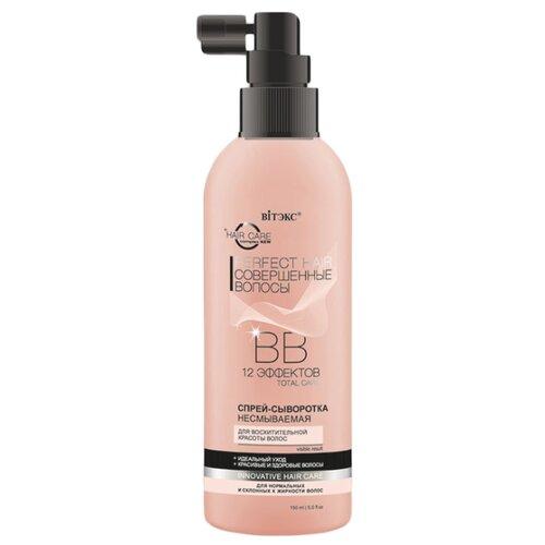 Купить Витэкс Совершенные волосы ВВ Спрей-сыворотка для восхитительной красоты волос 12 эффектов, 150 мл
