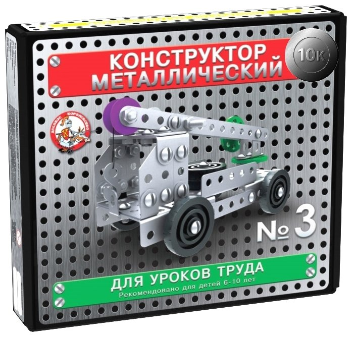 Винтовой конструктор Десятое королевство Конструктор металлический для уроков труда 02079 10К №3