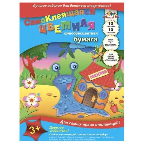Купить Цветная бумага Улитка на прогулке Апплика, A4, 10 л., Цветная бумага и картон