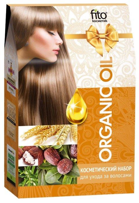 ORGANIC OIL Набор косметический подарочный «Уход за волосами»