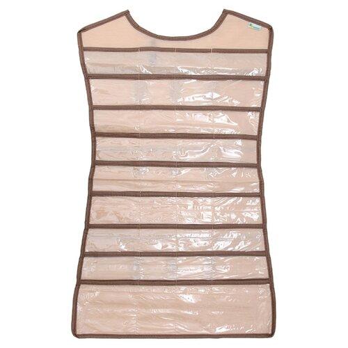HOMSU Органайзер-платье для украшений, аксессуаров и мелочей бежевый/коричневый