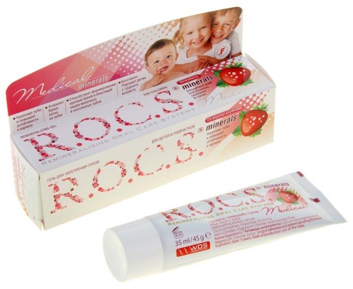 Гель R.O.C.S. Medical Minerals Для укрепления зубов, с 12 лет, 45 гр