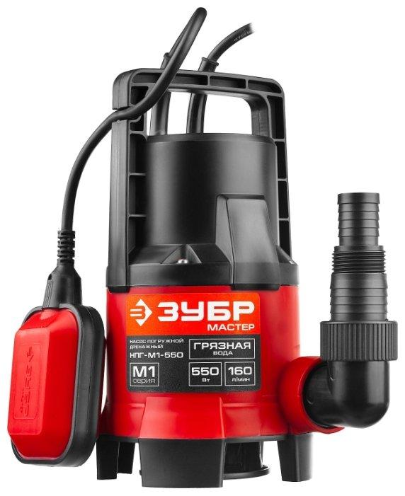 Дренажный насос ЗУБР НПГ-М1-550 (550 Вт)