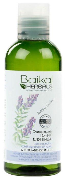 Baikal Herbals Тоник очищающий для жирной и комбинированной кожи