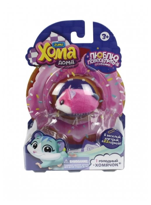 Игровой набор 1 TOY Хома Дома - Розовый хомячок Т12341