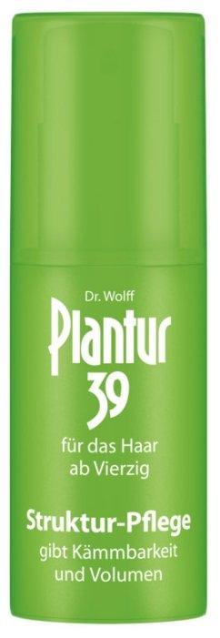 Plantur 39 Ухаживающий крем для волос