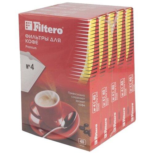 Одноразовые фильтры для капельной кофеварки Filtero Premium Размер 4 200 шт.