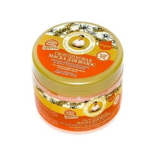 Рецепты бабушки Агафьи Рецепты Бабушки Агафьи на 5 соках Облепиховая маска для волос Интенсивное питание и восстановление, 300 млМаски и сыворотки<br>