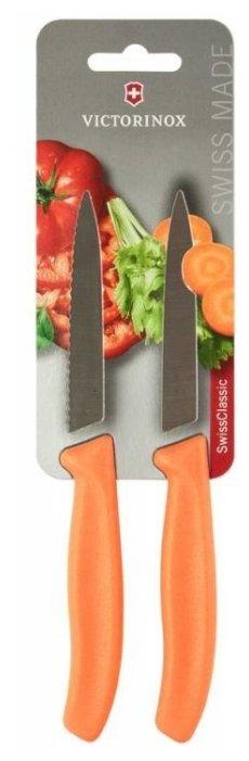 Набор кухонных ножей Victorinox Swiss Classic для овощей, заточка: прямая и серрейторная, черный 100 мм, 6.7793.B