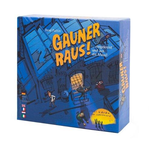 Настольная игра Drei Hasen in der Abendsonne Охота на преступников heinz wetzel damals in drei deutschen ländern