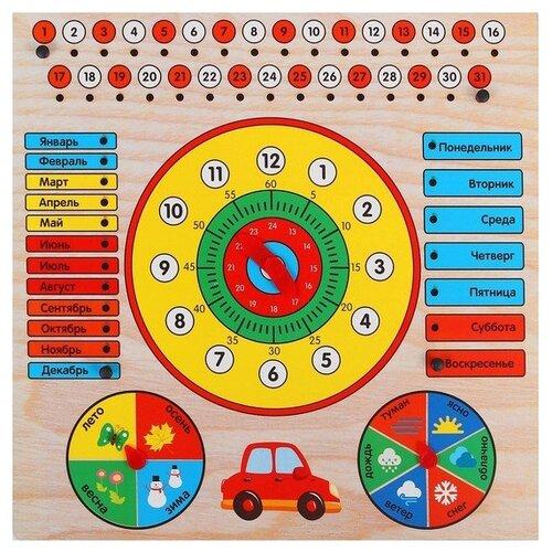 Купить Календарь Мастер игрушек с часами: Машинка IG0199, Обучающие материалы и авторские методики