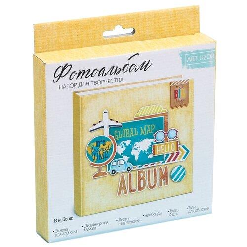 Купить Набор для создания альбома Арт Узор It's travel time 2924217, 15.5 × 15.5 × 2.5 см желтый, Бумага и наборы