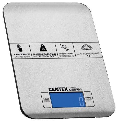 CENTEK Кухонные весы CENTEK CT-2464