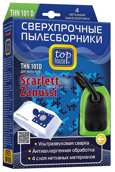 Top House Пылесборники THN 101 D