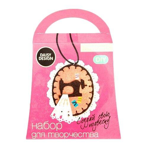 Daisy Design Набор для создания подвески Модистка. Caramel набор аксессуаров для волос daisy design сердечки