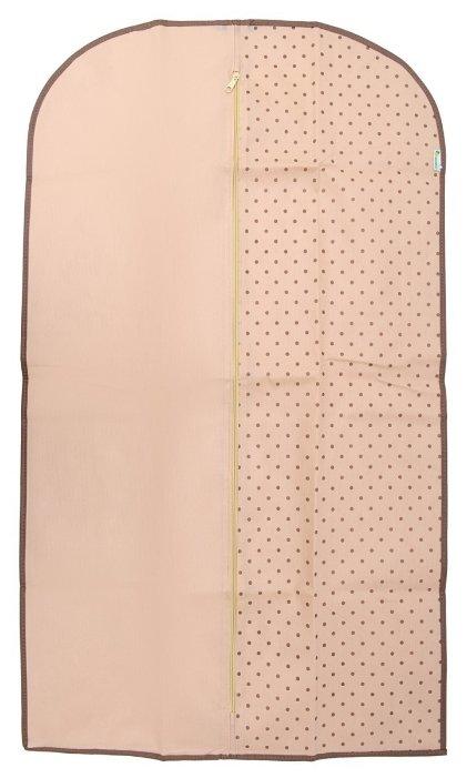 HOMSU Чехол для одежды (120х60 см)