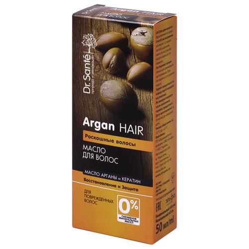 Dr. Sante Argan Oil and Keratin Масло для волос Восстановление и защита, 50 мл недорого