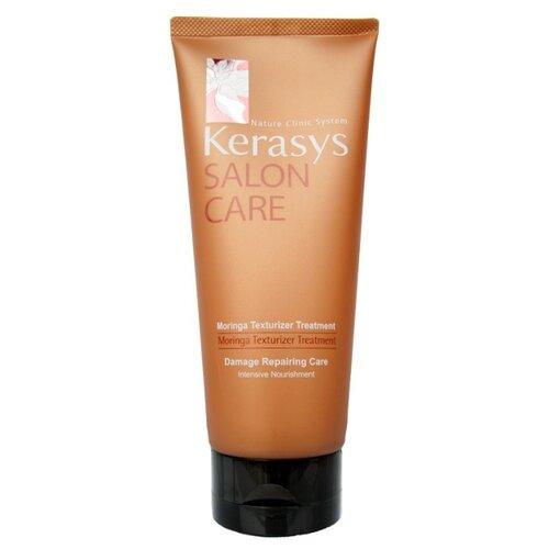 KeraSys Маска для волос Текстура, 200 мл kerasys salon care питание маска для волос