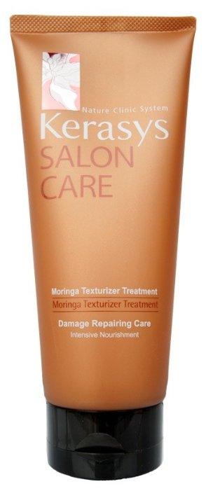 Маска для волос восстанавливающая La Dor eco hydro lpp treatment