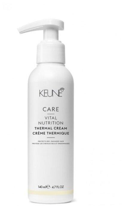 Keune Крем CARE Vital Nutr Thermal Cream