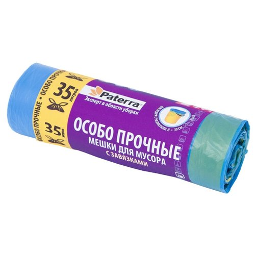 Мешки для мусора Paterra Особо прочные с завязками 35 л, 20 шт., синий