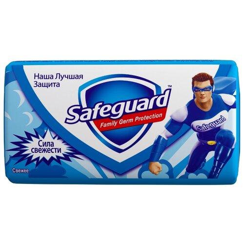 Антибактериальное кусковое мыло Safeguard Сила свежести, 90 г недорого