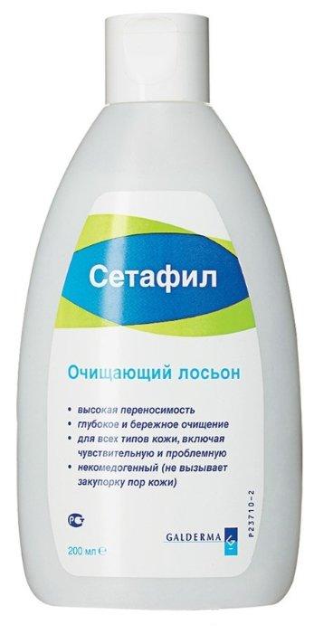 Сетафил лосьон очищающий 200мл
