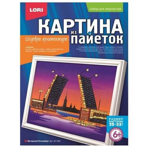 Купить LORI Картина из пайеток Вечерний Петербург Ап-023, Картины из пайеток