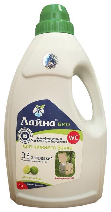 Лайна Дезинфицирующее средство Био 1 л