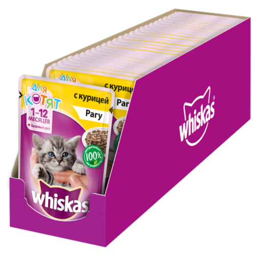 Фото - Влажный корм для котят Whiskas с курицей 24 шт. х 85 г (кусочки в соусе) влажный корм для котят whiskas беззерновой с телятиной 24шт х 85 г кусочки в желе