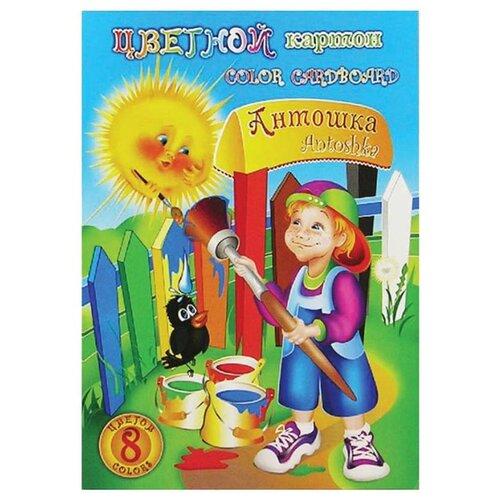 Цветной картон Антошка Лилия Холдинг, A4, 8 л., 8 цв. action картон action бабочки цветной а4 8 цв 8 л