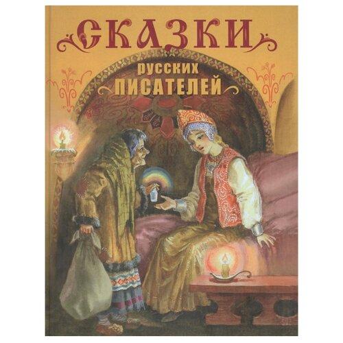 Купить Сказки русских писателей, Стрекоза, Детская художественная литература