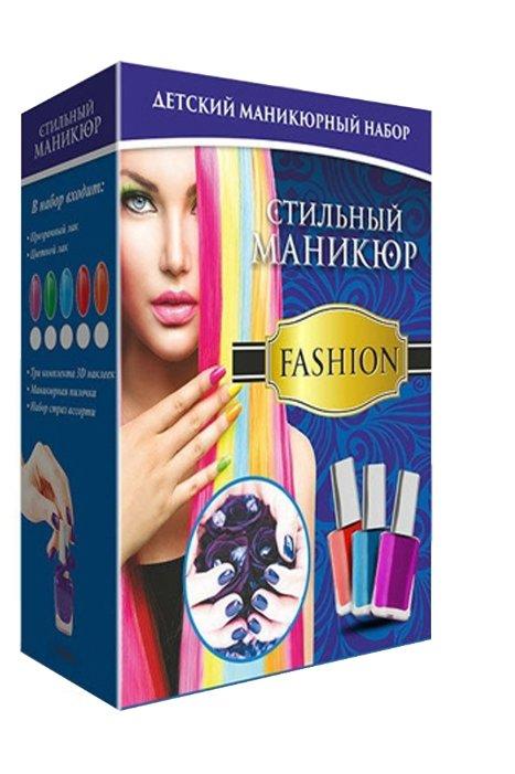 Набор Стильный маникюр Fashion