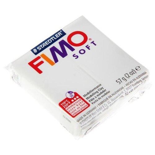 Купить Полимерная глина FIMO Soft запекаемая белый (8020-0), 57 г, Глина