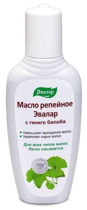 Эвалар Масло репейное с гинкго билоба