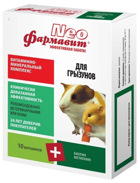 Фармавит Neo Витаминно-минеральный комплекс для грызунов добавка в корм