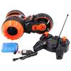 Трицикл MKB 3 rounds stunt (5588-605) 22 см