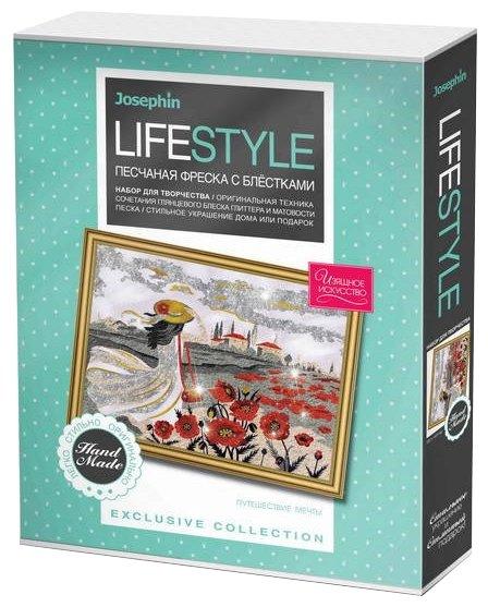 Josephin Lifestyle Путешествие мечты (427901)