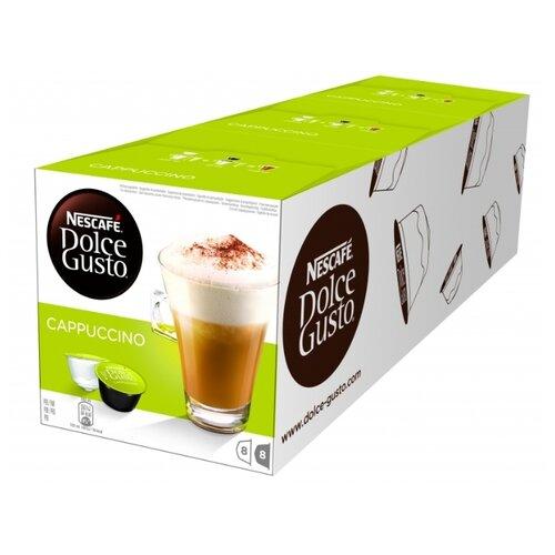 Кофе в капсулах Nescafe Dolce Gusto Cappuccino (48 капс.) капсулы caffe tiziano bonini cappuccino compatibile dolce gusto 16шт