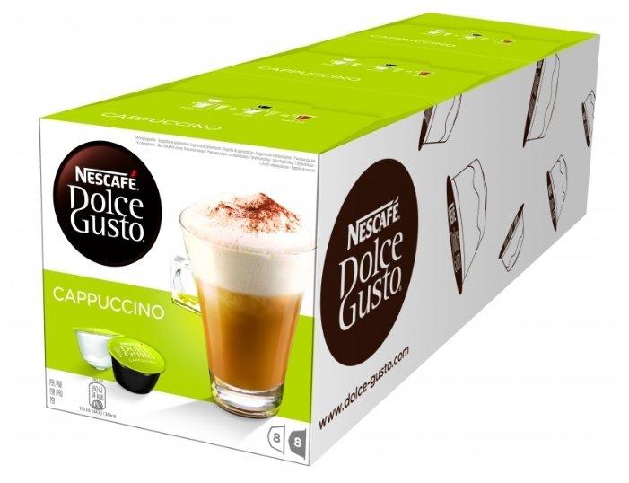 Кофе в капсулах Nescafe Dolce Gusto Cappuccino (48 капс.)