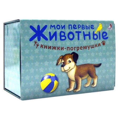 Купить Робинс Набор книжек-погремушек Мои первые животные, Книжки-игрушки