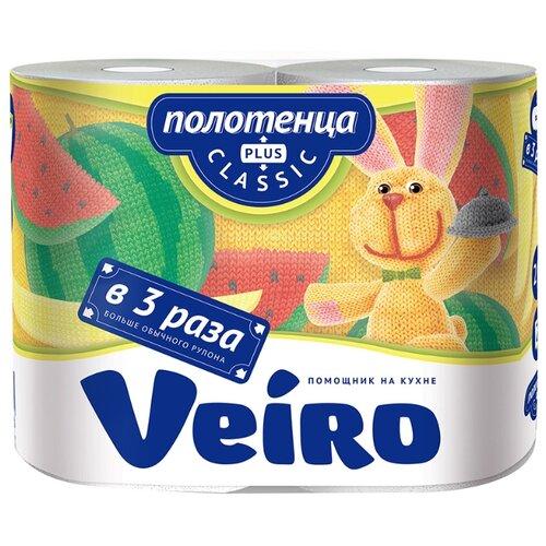 полотенца бумажные veiro classic plus 2 рулона Полотенца бумажные Veiro Classic Plus белые двухслойные 2 рул.
