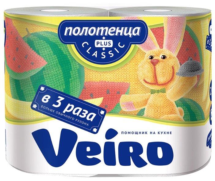 Полотенца бумажные Veiro Classic Plus белые двухслойные 2 рул.