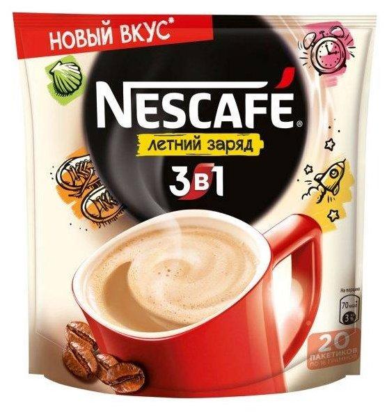 Растворимый кофе Nescafe 3 в 1 Летний заряд, в стиках