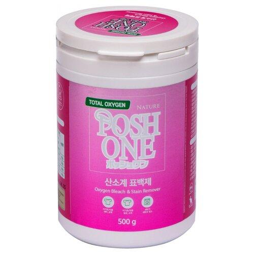 Posh One Пятновыводитель Total Oxy Gen 500 г пластиковый контейнерОтбеливатели и пятновыводители<br>