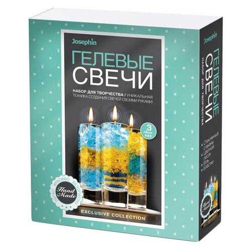Josephin Гелевые свечи Набор №1 (274030)