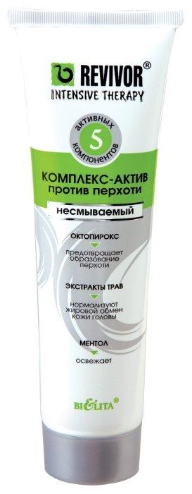 Bielita Revivor Intensive Therapy Комплекс-актив против перхоти несмываемый для кожи головы