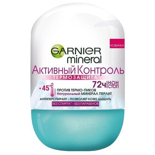 GARNIER Активный Контроль дезодорант-антиперспирант, ролик, Термозащита, 50 мл