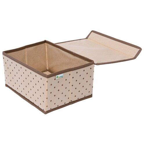 HOMSU Коробка для хранения вещей с крышкой (25х19х13 см) бежевый коробка для хранения homsu